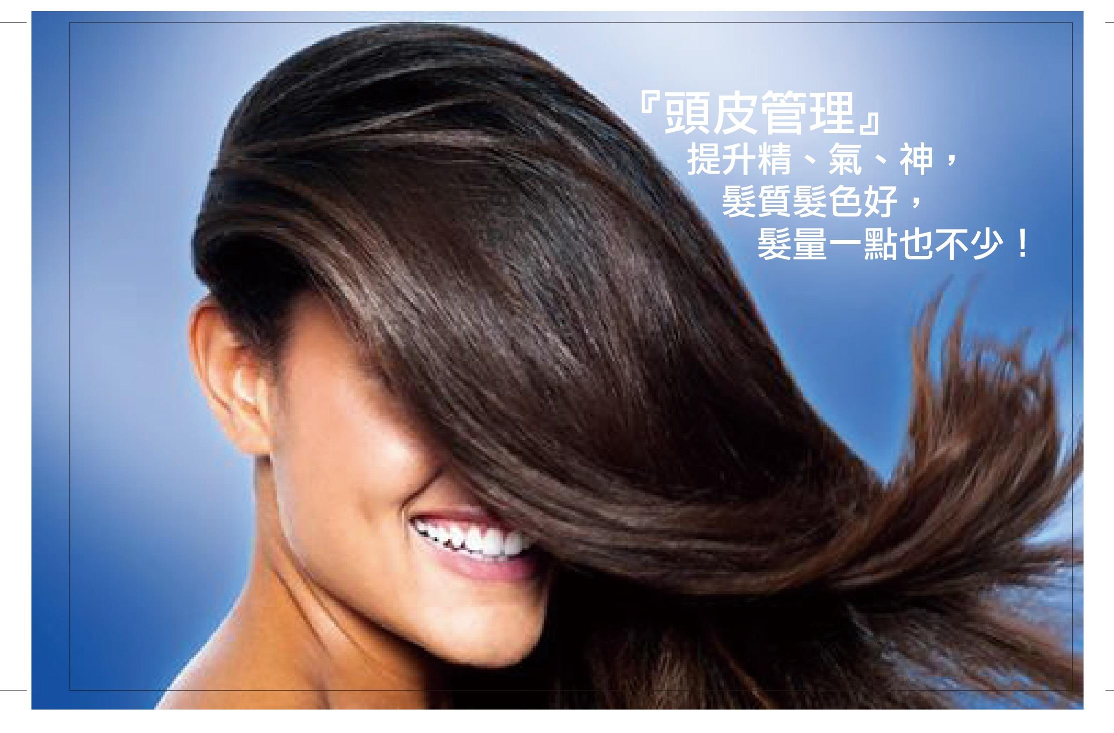 Как сделать волосы гуще и толще народными средствами? 80